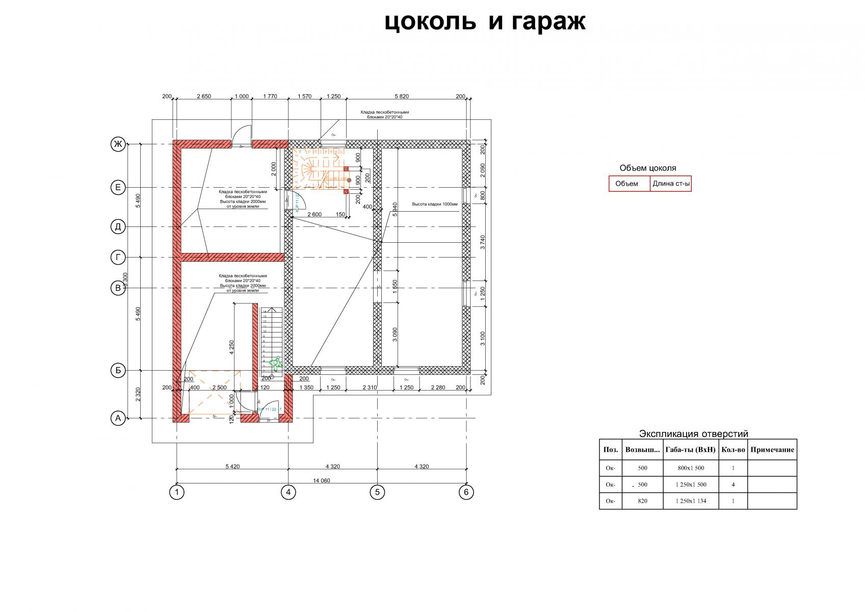 проект-дома-0012